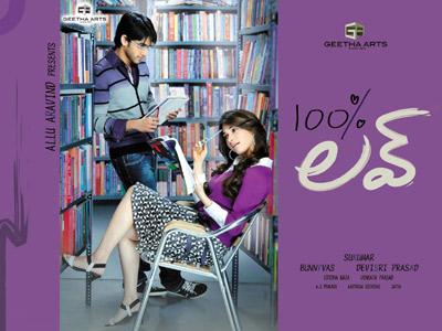 100 percent love Telugu Full Movie Naga Chaitanya